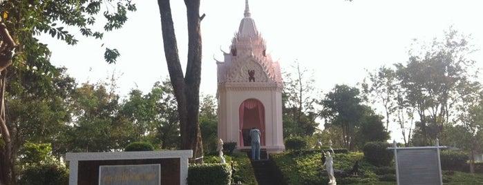 โบราณสถานลายพระหัตถ์ ปราจีนบุรี is one of สระบุรี, นครนายก, ปราจีนบุรี, สระแก้ว.
