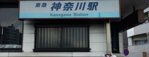 Kanagawa Station (KK36) is one of Tokyo - Yokohama train stations.
