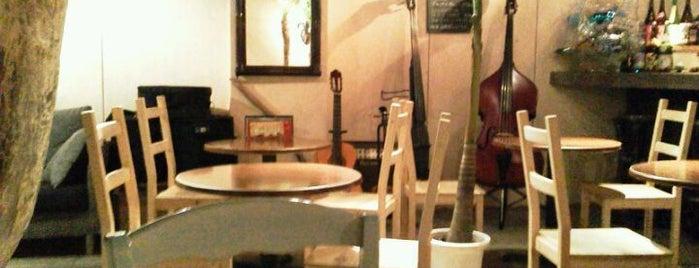 Green Amy Cafe is one of Lieux sauvegardés par T.