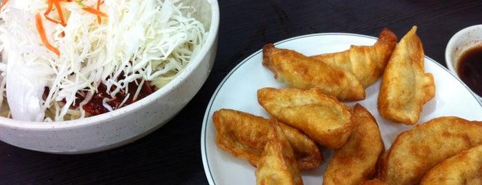 Boyoung Mandoo is one of Korean food.