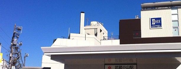 Musashi-koyama Station (MG03) is one of Masahiro 님이 좋아한 장소.