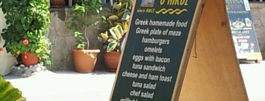 Nikos is one of Restaurants.