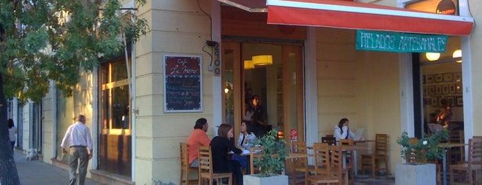 La Momo Cafetería is one of Coffee & tea.