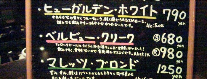 ビアダイニング グラン・ドルフィンズ is one of Osaka Bars.