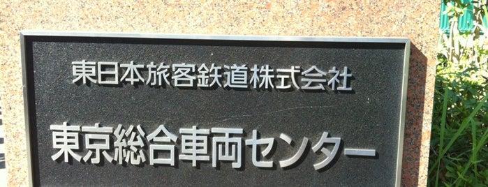 JRの総合車両センター・工場