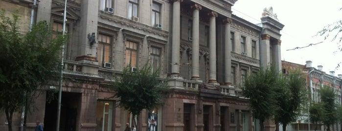 Samara State Art Museum is one of Самара.