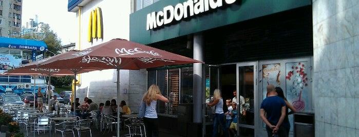 McDonald's is one of Киев - заведения кафе и рестораны.
