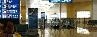 Chongqing Jiangbei International Airport (CKG) is one of Free WiFi Airports 2.