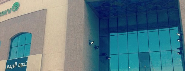 Al Rahmaniyah Center is one of Where, When & Who List-1!.