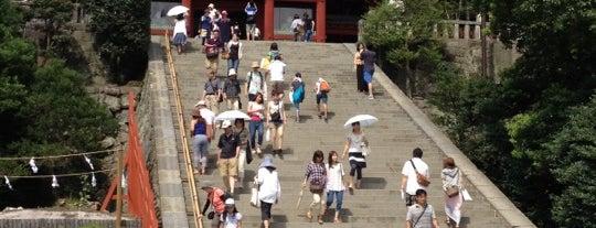 Tsurugaoka Hachimangu is one of Kamakura.