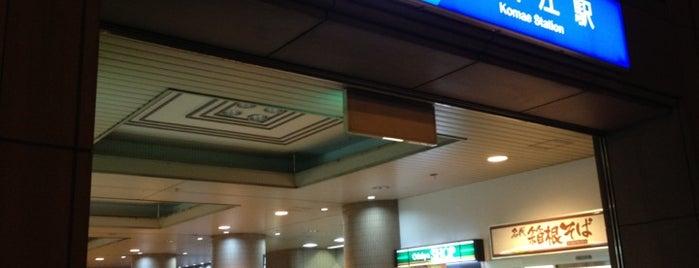 狛江駅 (OH16) is one of モリチャンさんのお気に入りスポット.