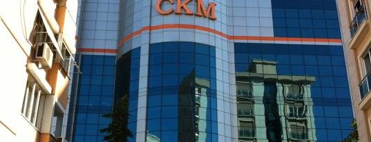 Caddebostan Kültür Merkezi is one of İstanbul'da Kültür ve Sanat: theMagger Ajanda.