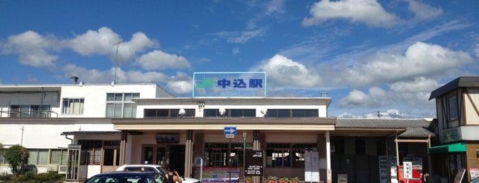 中込駅 is one of JR 고신에쓰지방역 (JR 甲信越地方の駅).