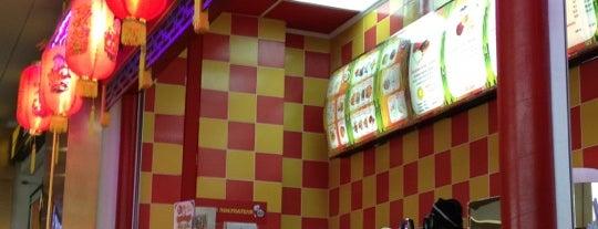 Pando Hit is one of Восточная кухня   Eastern Diner.