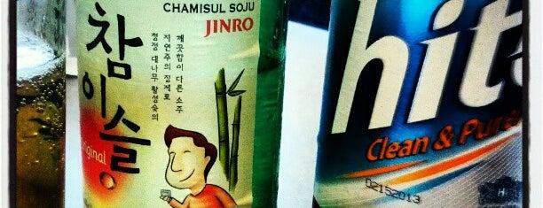 Soot Bul Jip Korean BBQ is one of LA.