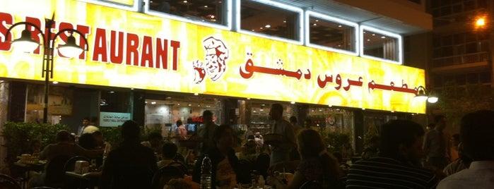 Aroos Damascus Restaurant is one of Abu Dhabi & Dubai, United Arab emirates.