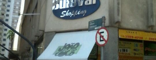 Bulevar Shopping is one of Locais curtidos por Tadeu.