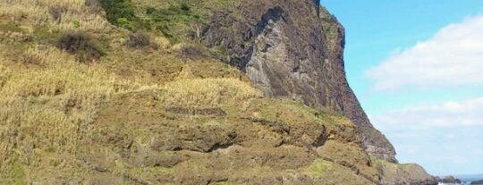 Praia Porto da Cruz is one of Madeira.