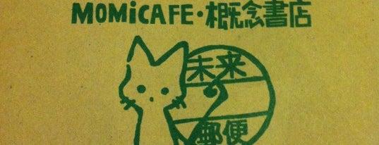 Momicafe Pingjiang Lu is one of Lugares favoritos de Robert.