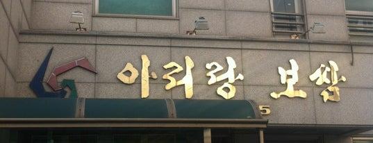 아리랑보쌈 is one of Jay J JaeHong 님이 좋아한 장소.
