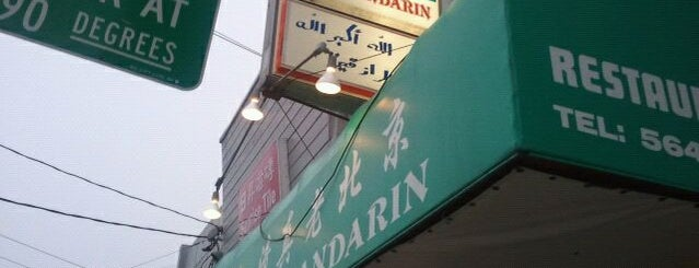 Old Mandarin Islamic Restaurant 老北京 is one of bathroom through the kitchen.