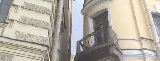 Узкая щель между домами is one of СПб.