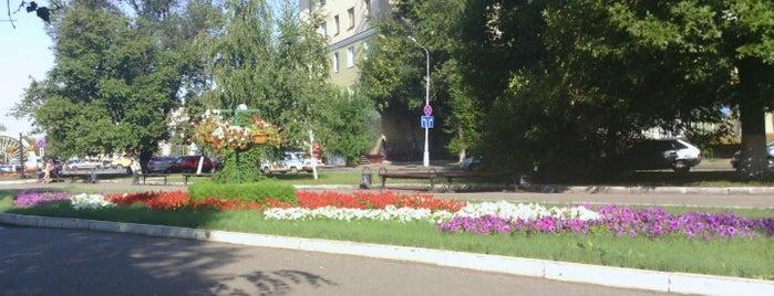 Сквер Славы is one of Locais curtidos por Alexander.