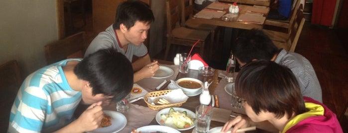 Мама Тао is one of Китайская кухня в Москве / Chinese Moscow.