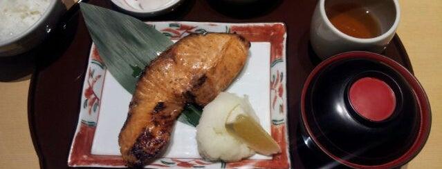 Yanmo is one of Tokyo.