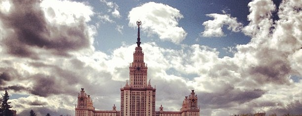 Observation Deck is one of Moscow's Best Great Outdoors - 2013.