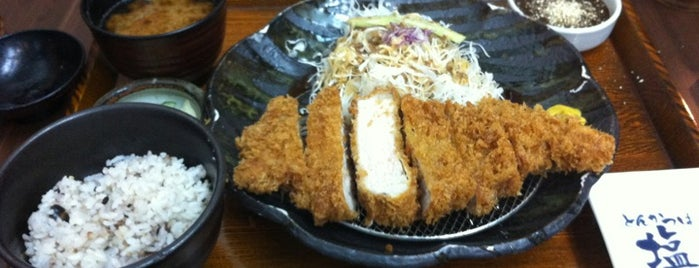 Tonkatsu Ma Maison is one of Eats: Places to check out (Singapore).
