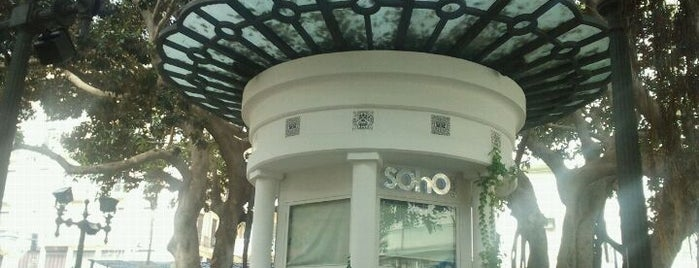 Soho Parc is one of Настяさんのお気に入りスポット.