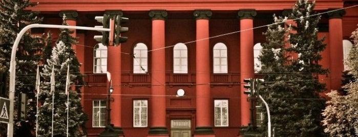 Київський національний університет ім. Т. Шевченка / Taras Shevchenko National University is one of Kyiv #4sqCities.