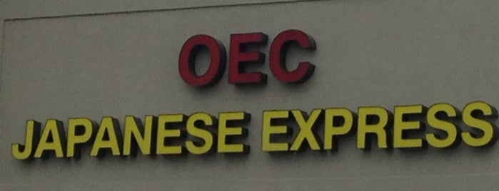 OEC Japanese Express is one of Favorite Food.