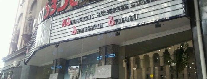 Rustaveli Cinema | კინო რუსთაველი is one of Tempat yang Disukai Taia.