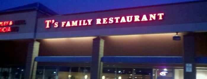 T's Family Restaurant is one of Places to check out in Rochester.