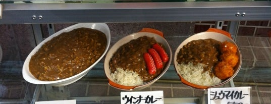 Rice Curry Manten is one of Tokyo - Foods to try.