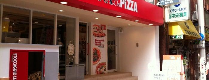 Zona Bel Pizza 立町店 is one of Japan.