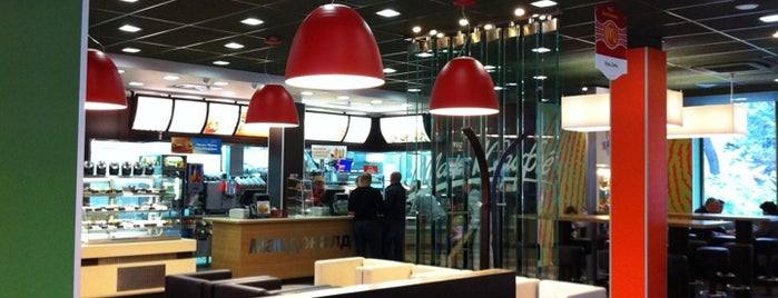 McDonald's is one of разное.