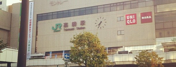 JR Takasaki Station is one of Locais curtidos por Hideo.