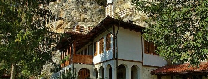 Басарбовски скален манастир (Rock Monastery St. Dimitar Basarbovski) is one of Ruse.