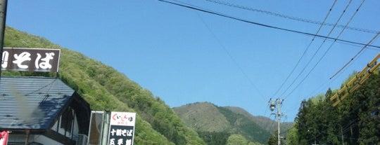 昼神温泉郷 is one of 露天風呂・温泉.