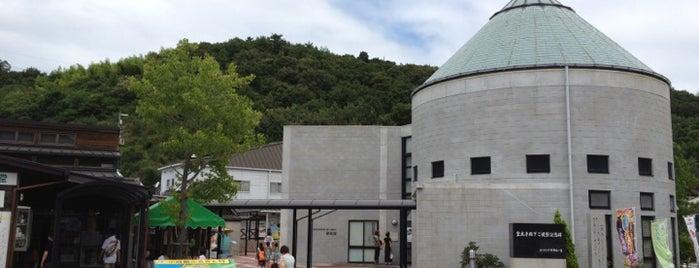 道の駅 小豆島ふるさと村 is one of 小豆島の旅.