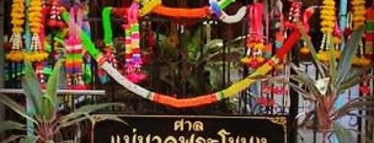 Wat Mahabut is one of Lugares guardados de Lover.