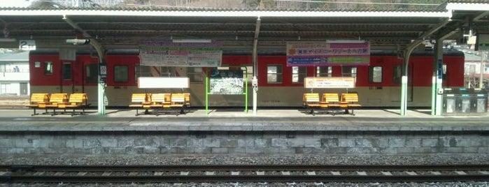 辰野駅 is one of JR 고신에쓰지방역 (JR 甲信越地方の駅).