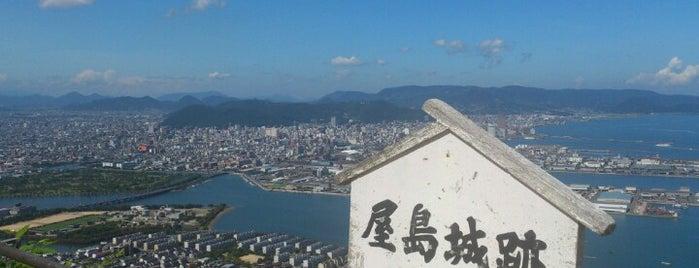 屋島 (Yashima)