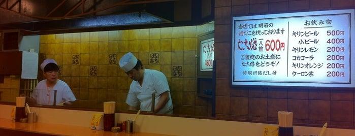 たこ焼たちばな さんプラザ店 is one of まるめん@下級底辺SOCIO : понравившиеся места.