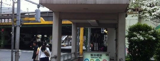 Namboku Line Iidabashi Station (N10) is one of Tokyo - Yokohama train stations.