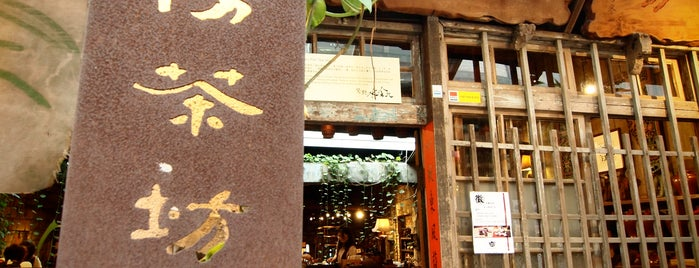 Jioufen Teahouse is one of Taiwan.