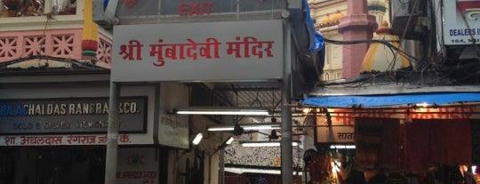 Mumbadevi Temple is one of India India!.